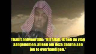 "getlinkyoutube.com-Khalid ibn Waleed word ""Sayfullah"" ( Sheikh Khaled Rashed )"