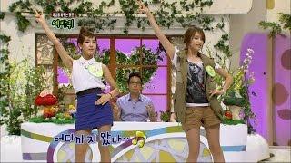 getlinkyoutube.com-【TVPP】Jiyeon, Hyomin(T-ara) - Roly Poly, 지연, 효민(티아라) - 롤리폴리 @ World Changing Quiz Show