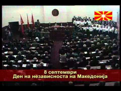 8 septemvri 1991, den na nezavisnosta na Republika Makedonija