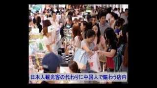 getlinkyoutube.com-日本の観光客、帰ってきて! 韓国で閉店する旅行会社続出