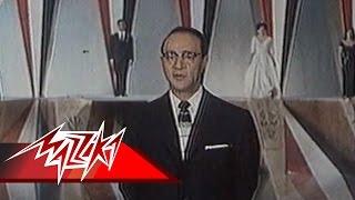 El Geal El Saed - Mohamed Abd El Wahab الجيل الصاعد - محمد عبد الوهاب