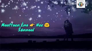 Merke Merke |  Kanda Naal Mudhal | Yuvan Best  Love Composed | Whatsapp Status