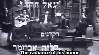getlinkyoutube.com-Ofra Haza Im Nin'Alu English Subtitle