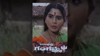 Maa Thalli Gangamma Telugu Full Movie