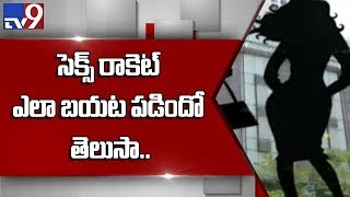 The scrap of paper that exposed the America Sex Racket! - TV9