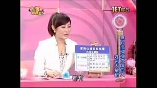 getlinkyoutube.com-吳美玲姓名學分析-會無心插柳柳成蔭的姓名筆劃