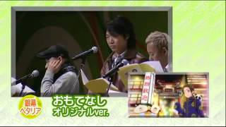 getlinkyoutube.com-Hetalia Seiyuu Event 2011 RAW