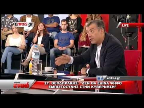 O Σταύρος Θεοδωράκης σε μια συνέντευξη εφ' όλης της ύλης «στον ενικό» - A' μέρος