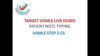 getlinkyoutube.com-Target USMLE: Patient Note typing - DEMO