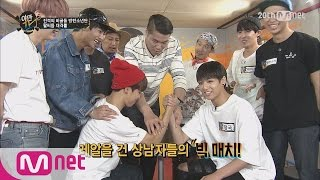 getlinkyoutube.com-Jimin vs Jungkook! Who's the winner of arm wrestling(지민vs정국! 방탄배 팔씨름 대회)ㅣYamanTV Ep.23