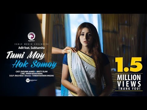 TUMIMOY HOK SOMOY | Shubhamita | Adit | Bangla New Song 2016