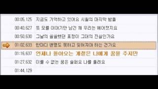 getlinkyoutube.com-잊혀진계절-김란영