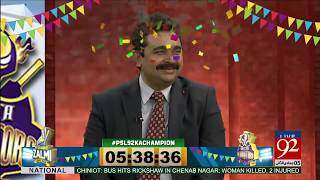 PSL Final Lahore: Super Transmission of 92News (Part-2) 05-03-2017 - 92NewsHDPlus