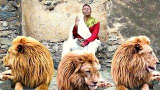 Bewketu Sewmehon - Meneshaye | መነሻዬ - New Ethiopian Music 2018 (Official Video)