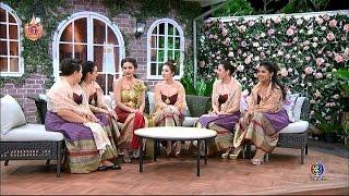 สมาคมเมียจ๋า | งานแต่งงานของ กระแต ศุภักษร  | 26-03-58 | TV3 Official