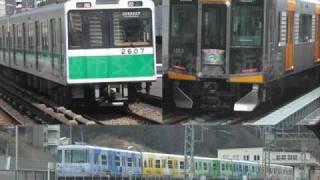 getlinkyoutube.com-【ウソ動画】関西鉄道ごちゃまぜ祭