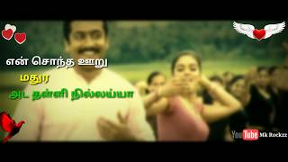 Kovakkara kiliye | whatsapp status | vel | tamil love status | surya & asin | kovakara kiliye💑