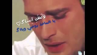 getlinkyoutube.com-مقاطع حزن