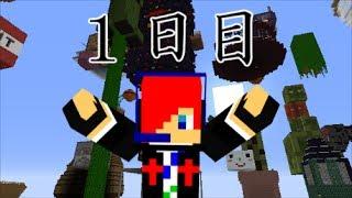 getlinkyoutube.com-【Minecraft】ちょっくら空島渡ってくるか【スカイブロック亜種】1日目