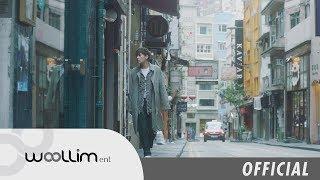 """김성규(Kim Sung Kyu) """"True Love"""" MV Teaser (Long ver.)"""