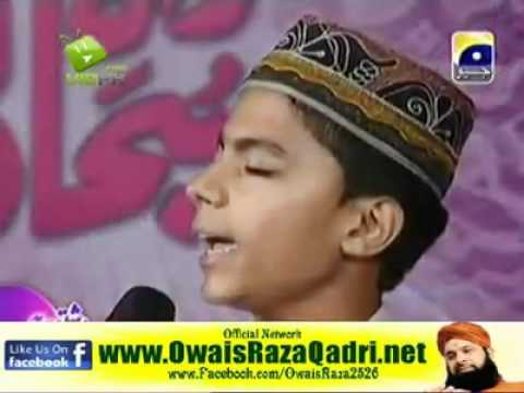Abbas Ali From Kotli, Naat Audition On Geo Tv