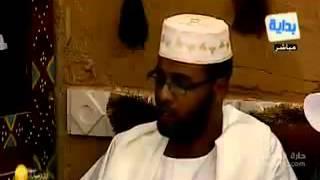 getlinkyoutube.com-مزمار داوود . سوداني يتلو القرآن . والمشايخ يبكون