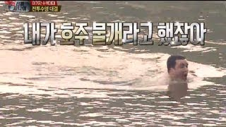 getlinkyoutube.com-진짜 사나이- 전투수영 대결, 샘일병 '호주물개' 인증! 20회 #04 20130825