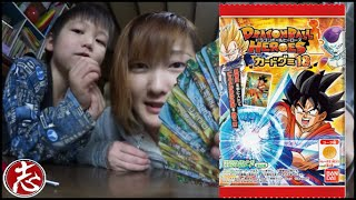 getlinkyoutube.com-#967【DBH】ドラゴンボールヒーローズカードグミ18/ボックス開封全12種類!開封レビュー【ココロマン5歳】