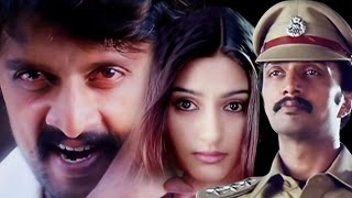 getlinkyoutube.com-Veer Madakari Iss Sadi Ka | Full Movie | Sudeep | Ragini Dwivedi | Hindi Dubbed Movie