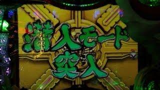 getlinkyoutube.com-【仮面ライダーV3】 赤保留+金の扉リーチ