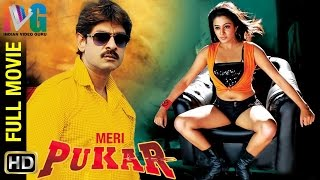 getlinkyoutube.com-Meri Pukar Hindi Full Movie | Jagapati Babu | Priyamani | Sadhyam Telugu Movie | Indian Video Guru