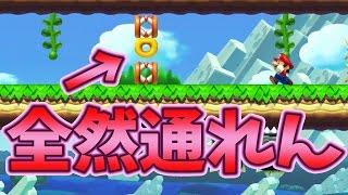 getlinkyoutube.com-【スーパーマリオメーカー#117】テクニック系50秒スピラン!【Super Mario Maker】ゆっくり実況プレイ