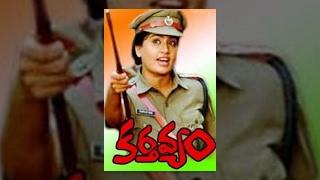 getlinkyoutube.com-Kartavyam Telugu Full Movie