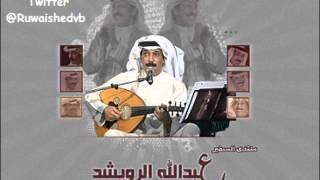 getlinkyoutube.com-عبدالله الرويشد - دمعة المقهور