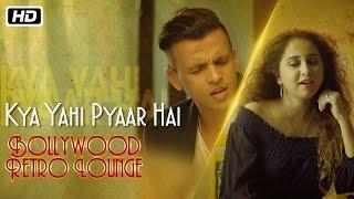Kya Yahi Pyaar Hai | Bollywood Retro Lounge | Abhijeet Sawant | Prajakta Shukre