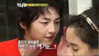 Song joong ki kiss