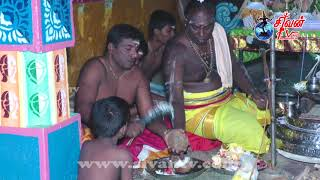 கோண்டாவில் குமரகோட்டம் சித்திபைரவர் அம்பாள் கோவில் கொடியேற்றம் 20.07.2019
