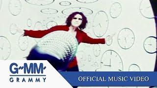 getlinkyoutube.com-วันวาน - จอห์น รัตนเวโรจน์ 【OFFICIAL MV】