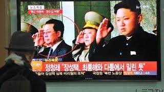 getlinkyoutube.com-Hinrichtung in Nordkorea zeigt Nervosität von Kim Jong Un