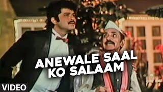 getlinkyoutube.com-Anewale Saal Ko Salaam Full Song   Aap Ke Sath   Anil Kapoor