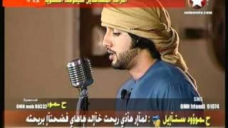 getlinkyoutube.com-شله رفقه عليك عمر الحميري