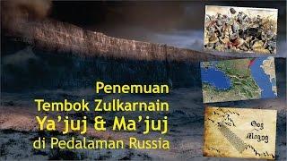 getlinkyoutube.com-Inilah Tembok Zulkarnain Ya'juj & Ma'juj di pedalaman Russia bukti keajaiban Allah di dunia nyata