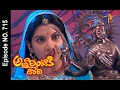 Attarintiki Daredi |20th February 2017  | Full Episode No 715| ETV Telugu