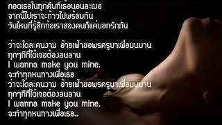 getlinkyoutube.com-กุหลาบเวียงพิงค์   T  FRONT feat  ILLSLICK   YouTube