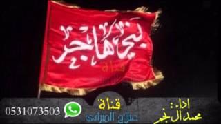 getlinkyoutube.com-شيله - سوا سوا سوا سوا|| اداء: محمد ال نجم +MP3