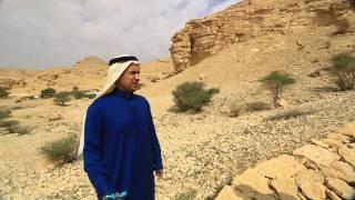 getlinkyoutube.com-على خطى العرب - حلقة جحدر اليمامي