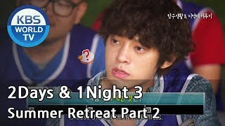 getlinkyoutube.com-2 Days and 1 Night - Season 3 : Summer Retreat Part 2 (2014.09.07)