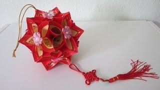 getlinkyoutube.com-CNY TUTORIAL NO. 6 - How to make a Decorative Flower Ball using Red Packet (Hongbao)