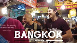 Best Things to do in Bangkok - Overnight City Guide