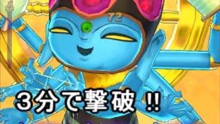 getlinkyoutube.com-【妖怪ウォッチ2真打】あやとりさまを3分で撃破!【実況】